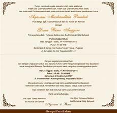 undangan pernikahan kristen dalam bahasa inggris contoh undangan pernikahan kristen dalam bahasa inggris