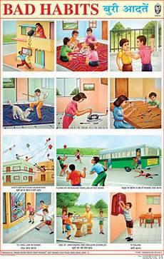 Good Habits Chart For School Bad Habits Chart At Rs 200 Piece Mayapuri Delhi Id