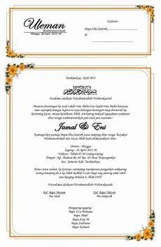 undangan pernikahan bahasa sunda uleman walimatunnikah