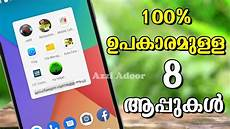 Amazing Android Applications Best Amazing 8 Android Application 2019 Youtube