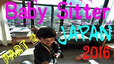 Baby Sitter Part Time Baby Sitter In Japan 2016 As Part Time Job Youtube
