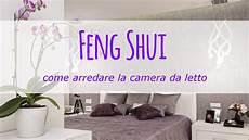 come arredare la da letto feng shui come arredare la da letto