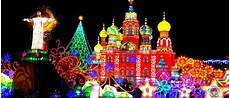Best Places To See Christmas Lights In Houston Texas Holiday Lights In Houston Best Christmas Displays