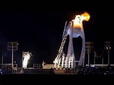 Embarcadero Lighting Ceremony 2018 The Journey Of Olympic Torch Lighting Ceremony Pyeongchang