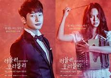 adegan dalam serial itu ditonton malam ini layak ditonton 3 hal menarik drama baru song ji hyo