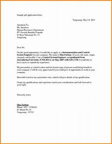 Example Of Cover Letter For Applying A Job 9 10 Sample Cover Letters For Hr Jobs Mysafetgloves Com