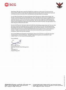End Of Internship Letter From Employer Letter Of Recommendation From Employer Internship Oeil