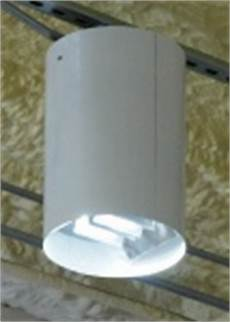 Surface Can Light Activeled Energy Efficient Surface Mounted Commercial