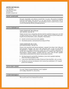 Retail Associate Skills Skills For Retail Sales Associate Resume Template Database
