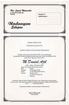 contoh surat undangan syukuran