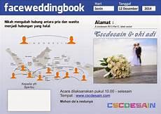 cscdesain download contoh template undangan pernikahan