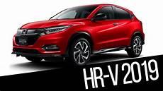 2019 Honda Vezel by Honda Hr V 2019 Honda Vezel 2019