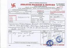 Movers And Packers Bill 91 9347086020 Packers And Movers Bill For Claim In
