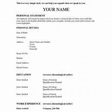 Sample Resume Copy Copy Of Simple Resume Simple Resume Format Basic Resume