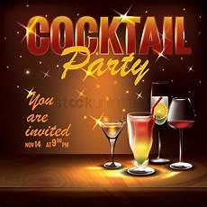 Cocktail Party Invitation Cocktail Party Invitation Design Vector Image 1825758