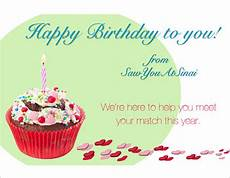 Email Birthday Card Templates 8 Happy Birthday Html Templates Formats Cards