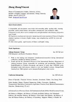 Resume English Template Vincent S English Resume 2015