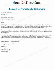 Requesting For Promotion Request For Promotion Consideration In Email Semioffice Com