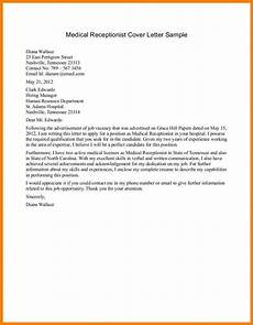 Receptionist Cover Letter With Experience 26 Medical Receptionist Cover Letter Medical