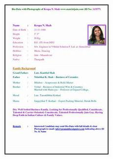 Simple Marriage Biodata Format 26 Best Biodata For Marriage Samples Bio Data For
