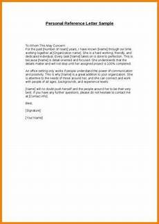 Personal Job Reference Letter Personal Employee Reference Letter Example1