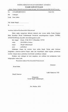 surat undangan masjid