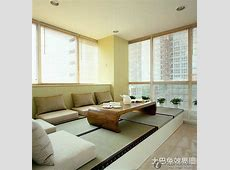 Tatami Japanese style decorated family living room renovation renderings   Living room japanese