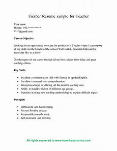 Resume Objective For Freshers Teacher Fresher Resume Example Templates At