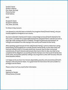 Letter Of Recommendation Moral Character Good Moral Character Letter For Immigration Samples