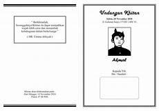 mei 2014 contoh isi undangan