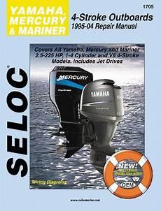 Mercury Mariner Amp Yamaha 4 Stroke Outboard Manuals 1995