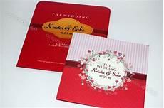 desain dan cetak undangan nikah kristin dan suko jasa