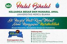 contoh banner acara halal bihalal kontrak omah