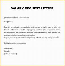 Salary Request In Cover Letter 9 Salary Compensation Letter Sample Simple Salary Slip