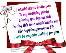 Personal Birthday Invitations Best Birthday Party Invitation Messages Occasions Messages