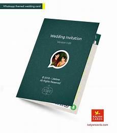 Wedding Invitation Card With Photo Whatsapp Themed Wedding Invitation Card