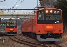 ダイヤ改正前夜 201系 鉄道本部報 西東京鉄道管理局
