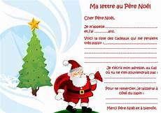 Lettre Au Pere Noel Lettre Au P 232 Re No 235 L Ape De L 233 Cole De B 233 N 233 Jacq Benejacq
