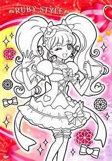Anime Malvorlagen List Die 20 Besten Bilder Anime Ausmalbilder