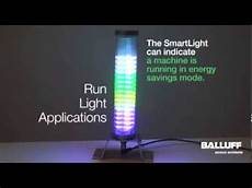 Balluff Smart Light Programming Balluff Smart Light Run Light Mode Youtube