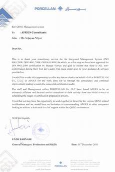 Letter Of Appreciation To Customer Client Appreciation Letters Afoes Consultants