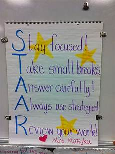 Testing Strategies Anchor Chart Confessions Of A Former Fourth Grade Teacher My Anchor