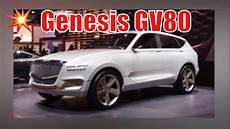 2020 hyundai genesis suv 2020 genesis gv80 release date 2020 hyundai genesis gv80