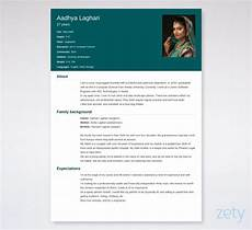 Biodata Format For Marriage Biodata Format For Marriage Amp Job Download Ms Word Form