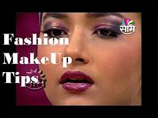 fashion makeup tips