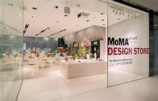 Home Store Design Quarter Moma Design Store Announces Partnership With Loft Stores
