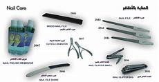 Nail Care Tools Nail Care Equipments And Their Uses Nail Ftempo