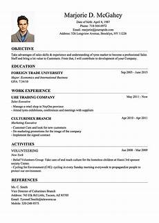 About Me Resumes Professional Resume Cv Templates With Examples Goodcv Com