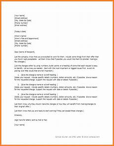 Negotiating A Job Offer Sample Letter 8 Example Of Counter Offer Letter Salary Simple Salary Slip