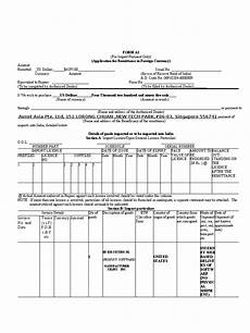Remittance Invoice Form A1 For Import Payment Only Application For